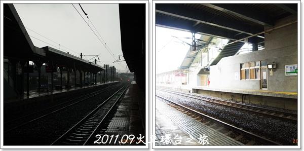 0901-57-竹南車站.jpg