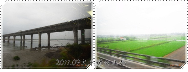 0901-59-往大山站的景色.jpg