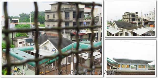 0901-61-大山站.jpg