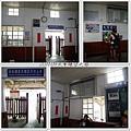 0901-63-大山站.jpg