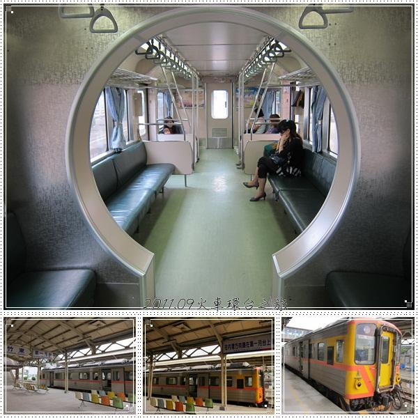 0902-1-竹東前往內灣站.jpg