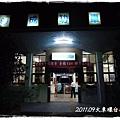 0902-67-成功站2(25).jpg