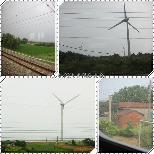0902-25-前往新埔的景色.jpg