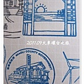 0902-27-新埔印章.jpg