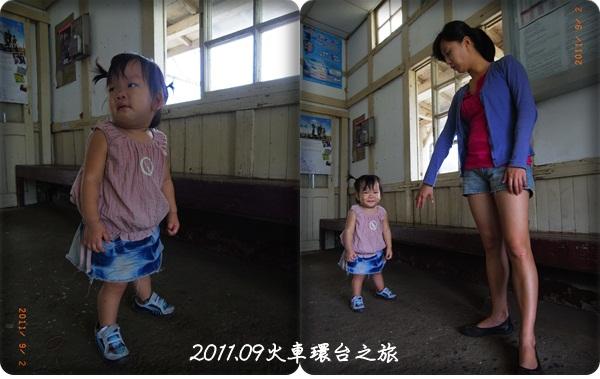 0902-28-新埔站綠豆站好久.jpg