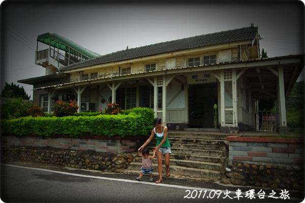 0902-30-新埔站全貌(17).jpg