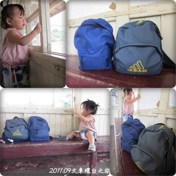 0902-32-綠豆幫我們顧行李.jpg