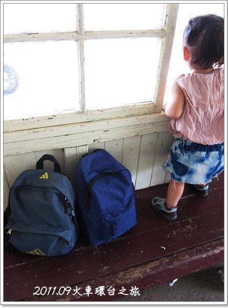 0902-34-新埔站.jpg