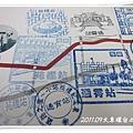 0902-44-通霄站用印中.jpg