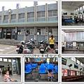 0902-45-苑裡站.jpg
