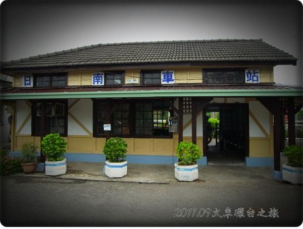 0902-50-日南站(19).jpg