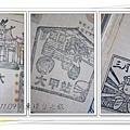 0902-52-大甲站印章(20).jpg
