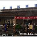 0902-53-清水站(21).jpg