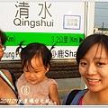 0902-54-清水站合照(21).jpg