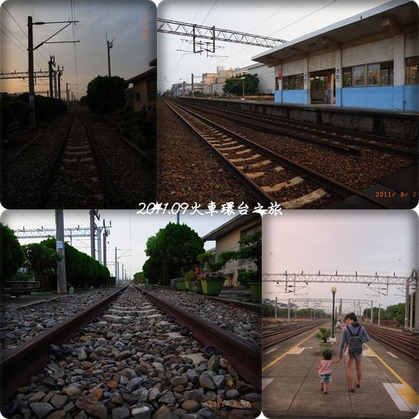0902-58-大肚站.jpg