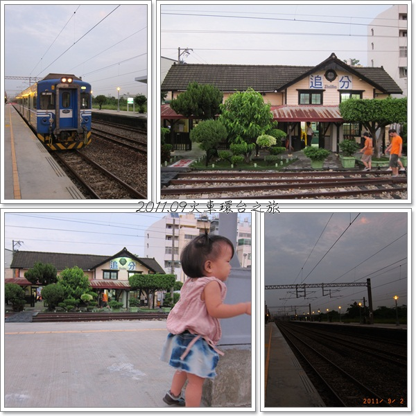 0902-61-追分站(23).jpg