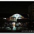 0902-65-追分站(23).jpg