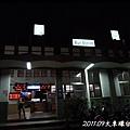 0902-68-烏日站(26).jpg