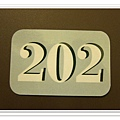 TOMER-1-202號房.jpg