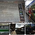 0903-4-豐原站.jpg