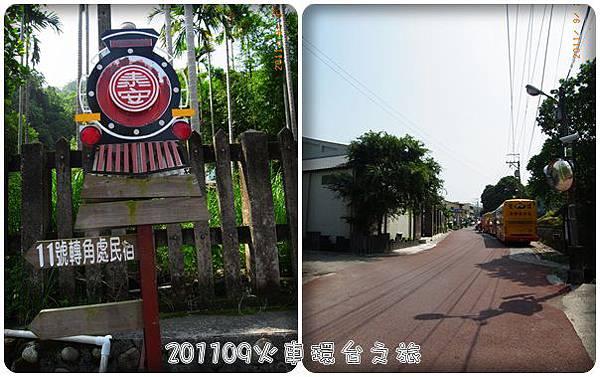 0903-10-抵達山線的舊泰安站.jpg