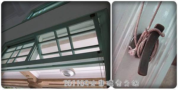 0903-13-窗戶的巧思.jpg
