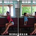 0903-17-山線的舊泰安站.jpg