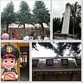 0903-34-勝興站.jpg