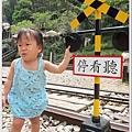 0903-35-勝興站小人專用的停看聽.jpg