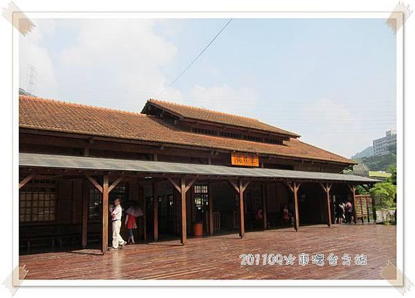 0904-2-集集線車埕站(37).jpg
