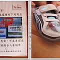 0904-7-集集線車埕站.jpg