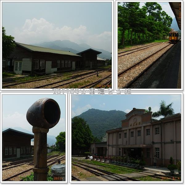 0904-20-水里站站內.jpg