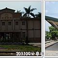 0904-21-水里站站內.jpg