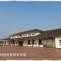 0904-36-斗南站(41).jpg