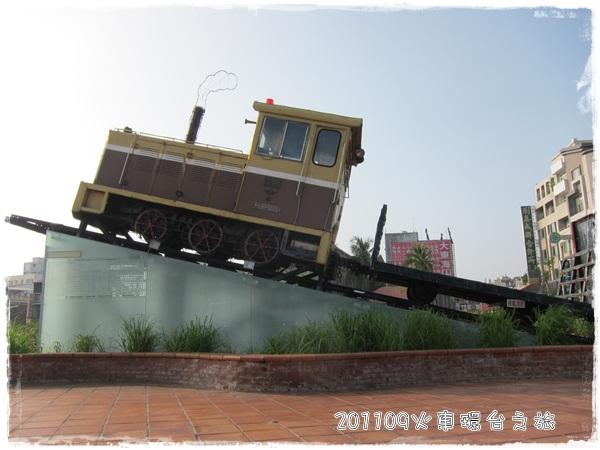 0904-38-斗南站.jpg
