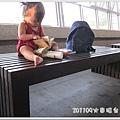 0904-41-小綠豆查行程.jpg