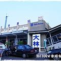 0904-43-大林站(42).jpg
