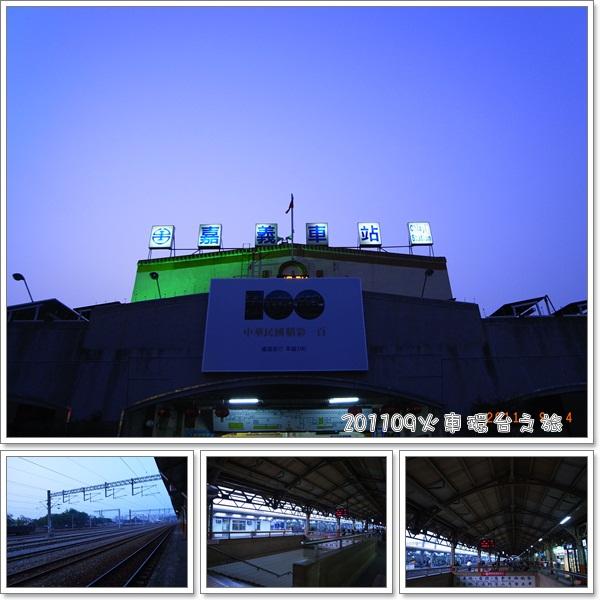0904-45-嘉義站(43).jpg