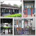 0906-4-竹田站舊建築.jpg