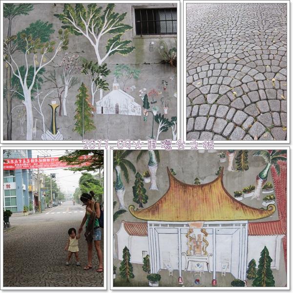 0906-8-竹田站舊建築前面的巷道及兩側的畫.jpg
