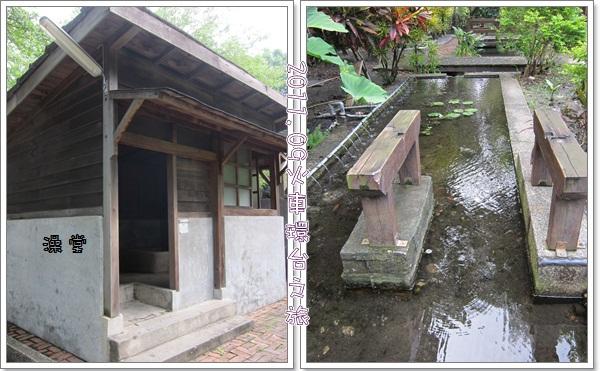 0906-13-竹田站過去員工專用的澡堂.jpg