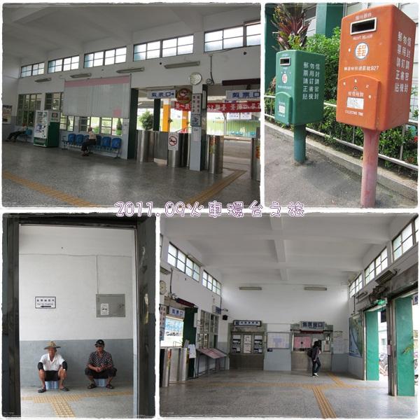 0906-15-林邊站內部.jpg