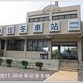 0906-18-佳冬站.jpg