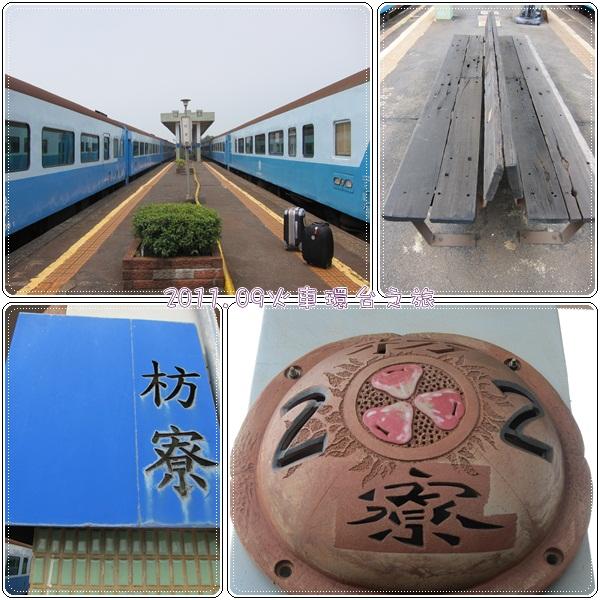 0906-21-枋寮站.jpg