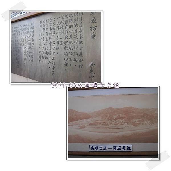 0906-24-枋寮站.jpg