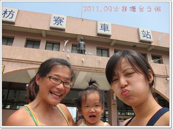 0906-26-枋寮站合照.jpg