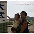 0906-32-大武站.jpg