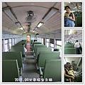 0906-39-前往太麻里搭乘的普快車.jpg