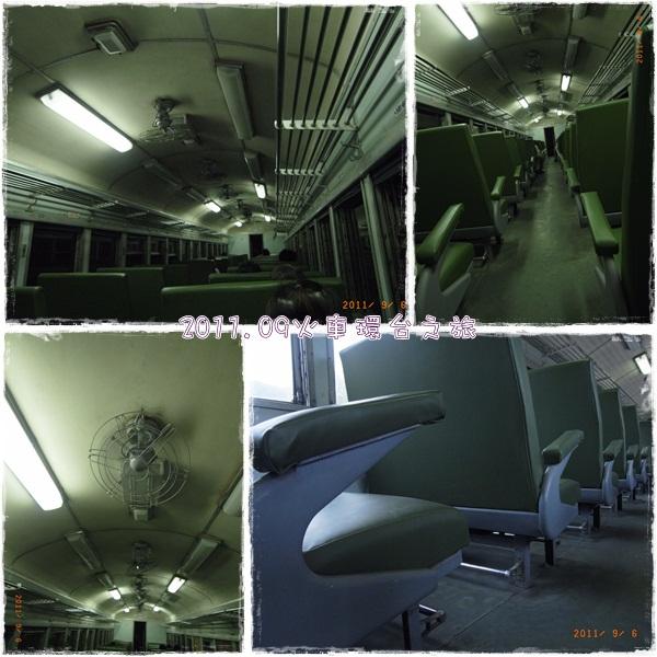 0906-40-前往太麻里搭乘的普快車.jpg