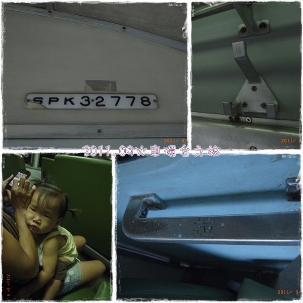 0906-41-前往太麻里搭乘的普快車.jpg